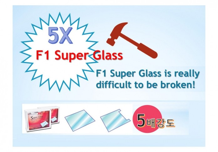 F1 Super Glass (Hoefer용)